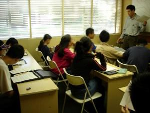 teaching in classroom 1